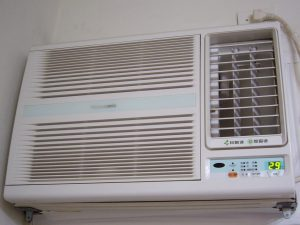 The Evolution of Air Conditioning System